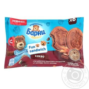 Пирожное бисквитное Барни Фан сэндвич Какао с начинкой с кусочками темного шоколада 6*30г 180г