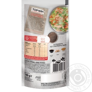 Cooking base Torchin soy 140g - buy, prices for Novus - image 2