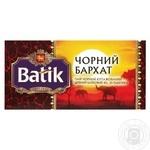 Чай черный Batik Черный бархат мелкий 20шт 2г