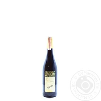 Cerro Anon Crianza Rioja Red Dry Wine 14% 0.75l - buy, prices for CityMarket - photo 1