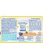 Смесь молочная Нестле Нан 1 Гипоаллергенный сухая для детей с рождения 400г - купить, цены на Фуршет - фото 7