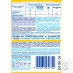 Смесь молочная Нестле Нан 2 Гипоаллергенный сухая для детей с 6 месяцев 400г - купить, цены на Восторг - фото 3