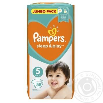 Подгузники Pampers Sleep & Play размер 5 Junior 11-16кг 58шт - купить, цены на Фуршет - фото 2