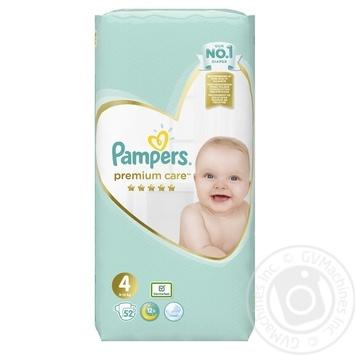 Пiдгузники Pampers Premium Maxi 4 8-14кг 52шт - купити, ціни на Novus - фото 2