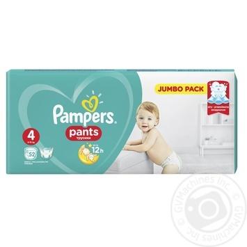 Pampers Pants 4 Maxi 9-15kg 52pcs - buy, prices for Furshet - image 3