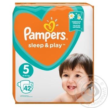 Подгузники Pampers Slip & Play Junior 5 11-16кг 42шт - купить, цены на Фуршет - фото 3