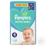 Подгузники Pampers Jumbo Maxi 4 9-14кг 70шт - купить, цены на Фуршет - фото 3