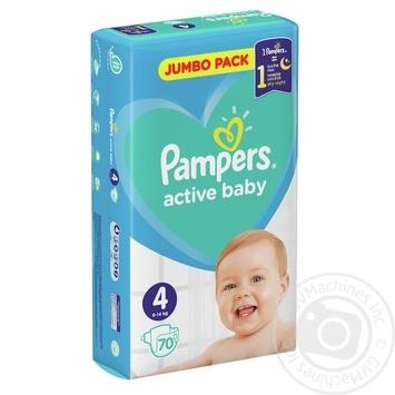 Пiдгузники Pampers Active Baby 4 9-14кг 70шт - купити, ціни на Novus - фото 2