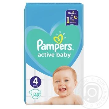 Подгузники Pampers Active Baby 4 9-14кг 49шт - купить, цены на Восторг - фото 2