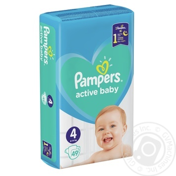 Pampers Active Maxi 4 Diapers 9-14kg 49pcs - buy, prices for MegaMarket - image 3