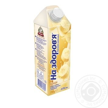 Na Zdorovya With Banana Milky Cocktail 750g - buy, prices for MegaMarket - image 1