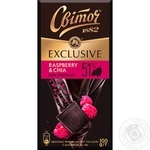 Шоколад Світоч Exclusive чорний з малиною та чіа 51% 100г