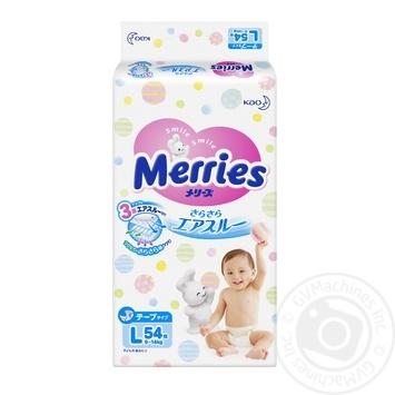 Подгузники детские Merries L 9-14кг 54шт