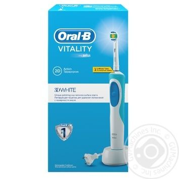 Oral-B Vitality 3D White electric toothbrush - buy, prices for Furshet - image 1