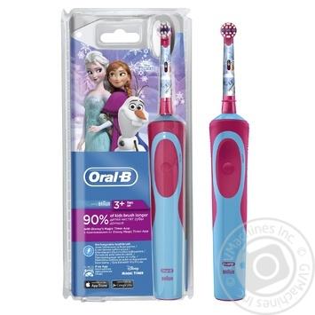 Электрическая зубная щетка Oral-B Stages Frozen детская