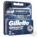 Gillette Mach 3 Turbo replaceable shaving cartridges 2pcs - buy, prices for Novus - image 2