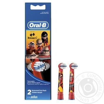Насадки для электрических зубных щеток Oral-B Stages с героями Incredibles 2шт