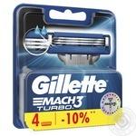 Картриджи для бритья Gillette Mach 3 Turbo сменные 4шт - купить, цены на Таврия В - фото 3