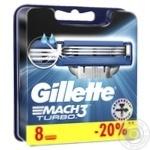 Картриджи для бритья Gillette Mach 3 Turbo сменные 8шт - купить, цены на Таврия В - фото 3