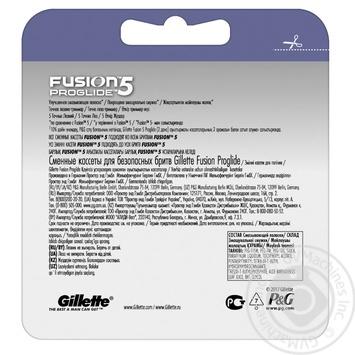 Картриджи для бритья Gillette Fusion ProGlide сменные 4шт - купить, цены на Метро - фото 3