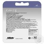 Картриджи  для бритья Gillette Fusion Proglide сменные 2шт - купить, цены на Метро - фото 2