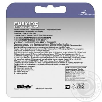 Gillette Fusion5 ProGlide replaceable shaving cartridges 2pcs - buy, prices for Novus - image 2