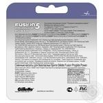 Змінні картриджі для гоління Gillette Fusion5 ProGlide Power 2шт - купити, ціни на Novus - фото 2
