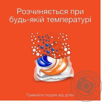 Tide Pods 3 In 1 Alpine Fresh Washing Capsules 23pcs 24,8g - buy, prices for Auchan - photo 2