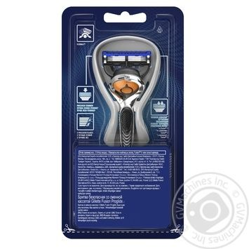 Бритва Gillette Fusion5 ProGlide Flexball  c 1 сменным картриджем - купить, цены на Таврия В - фото 3