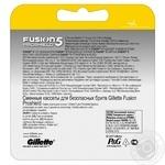 Картриджи для бритья Gillette Fusion5 ProShield сменные 2шт - купить, цены на Восторг - фото 3