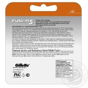 Gillette Fusion5 replacement shaving cartridges 2pcs - buy, prices for Novus - image 2
