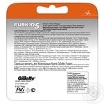 Картриджи для бритья Gillette Fusion5 сменные 8шт - купить, цены на Таврия В - фото 3