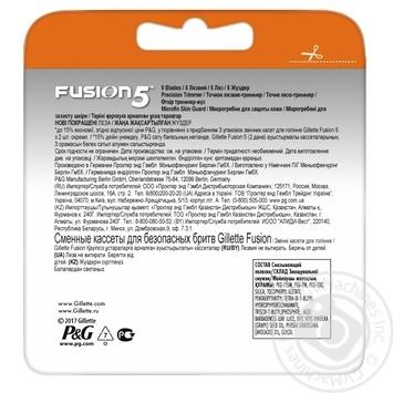 Картриджі для гоління Gillette Fusion змінні 6шт - купити, ціни на Novus - фото 2