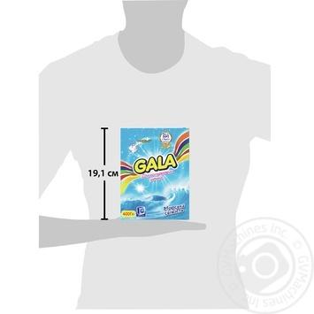Пральний порошок Gala Морська свіжість для кольорової білизни 400г - купить, цены на Varus - фото 3