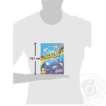 Стиральный порошок Gala Лаванда и ромашка 400г - купить, цены на Метро - фото 2