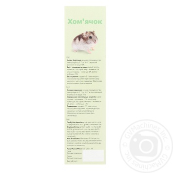Food for hamsters Priroda Hamster 500g - buy, prices for CityMarket - photo 2