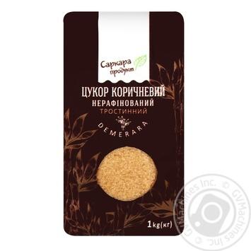 Сахар тросниковый Саркара продукт нерафинированный коричневый 1кг