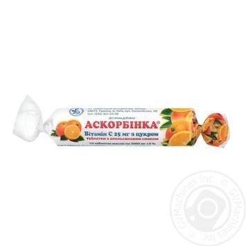 Диетическая добавка Киевский витаминный завод Аскорбинка с сахаром со вкусом апельсина 30г - купить, цены на Novus - фото 1