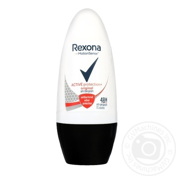 Rexona Active protection for women deodorant 50ml - buy, prices for Novus - image 1
