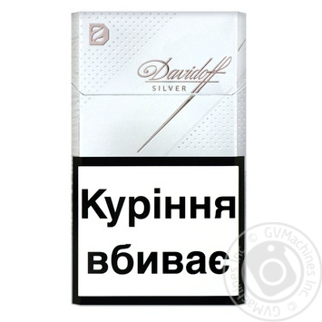 Davidoff Silver cigarettes - buy, prices for CityMarket - photo 1
