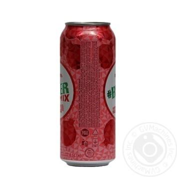 Obolon Pomgranate Beer-Mix 0,5l - buy, prices for MegaMarket - image 2