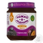 Puree Lozhka v kadoshke for children 100g glass jar