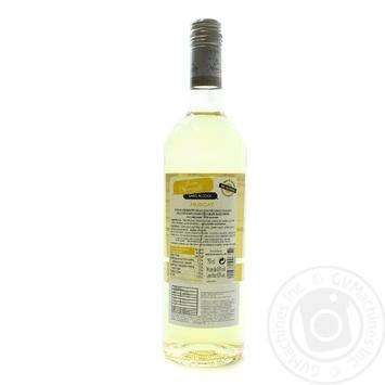 Вино Bone Nouvelle Muscat белое полусладкое безалкогольное 0.5% 0,75л - купить, цены на Novus - фото 3