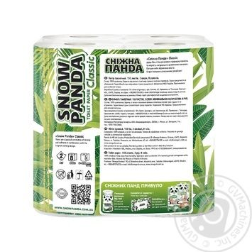 Snow Panda Toilet Paper 8pcs - buy, prices for Novus - image 3