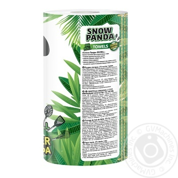 Towel Snizhna panda paper - buy, prices for Novus - image 2