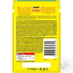 Friskies with tuna pieces in sauce for cats food 85g - buy, prices for Tavria V - image 3