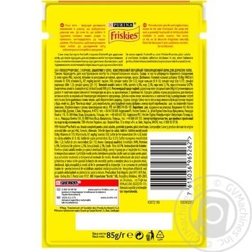 Friskies with chicken pieces in sauce for cats food 85g - buy, prices for Tavria V - image 3
