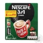 Напиток кофейный NESCAFÉ® 3-в-1 Turbo растворимый стик 8*13г