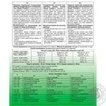 Порошок пральний Delamark Royal Powder універсальний концентрований безфосфатний 1кг - купити, ціни на CітіМаркет - фото 2
