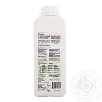 Средство для мытья пола DeLaMark с ароматом мяты 1л - купить, цены на Восторг - фото 2